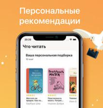 My Book - RU - iOS - S2S - CPT  - December