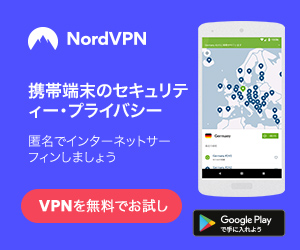 Nord VPN - JP - iOS - S2S - CPE - January