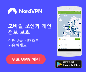 Nord VPN - KR - iOS - S2S - CPE  - January